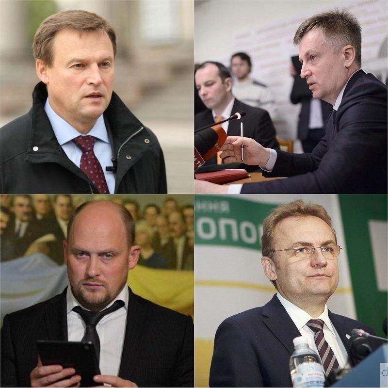 ЦИК зарегистрировал еще четырех кандидатов в президенты