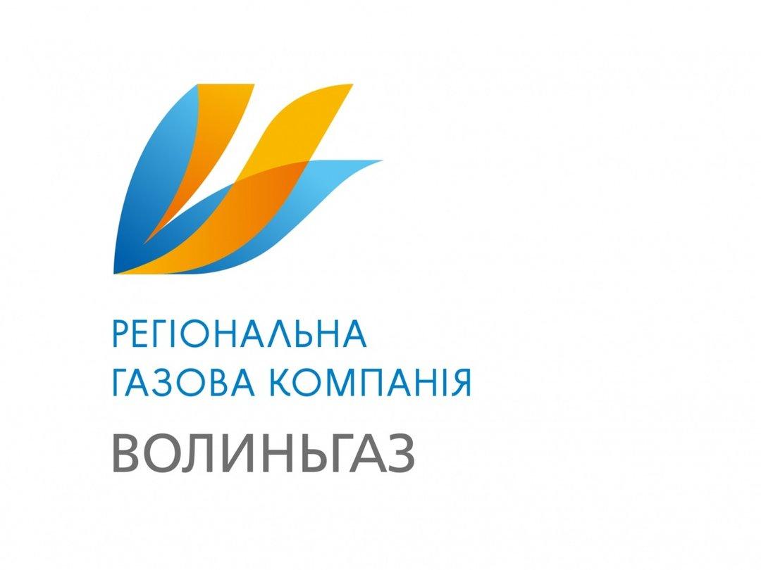 """НКРЕКП затвердила інвестиційну програму ПАТ """"Волиньгаз"""" на 2019 рік"""