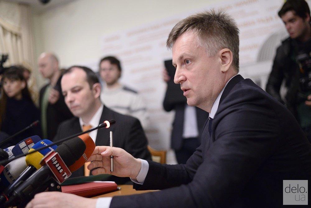 Экс-глава СБУ Наливайченко идет в президенты
