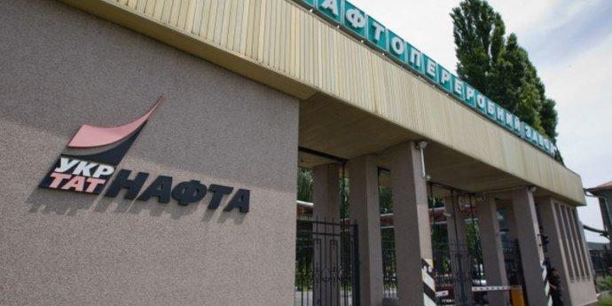 """""""Штрафов нет"""", — в ГФС прокомментировали заявление производителя авиатоплива """"Укртатнафта"""""""