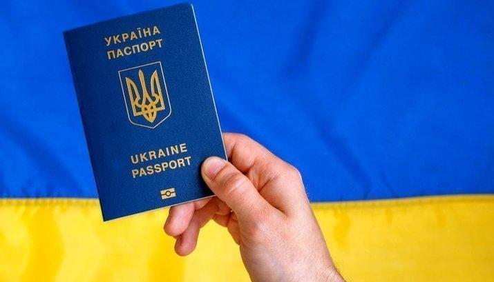 Украина поднялась до 41-го места в Индексе паспортов