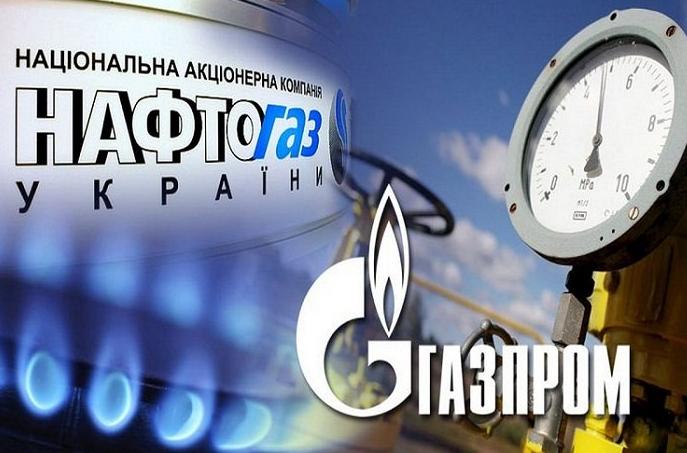 Стокгольмский арбитраж начал рассматривать второй транзитный спор Нафтогаза и Газпрома