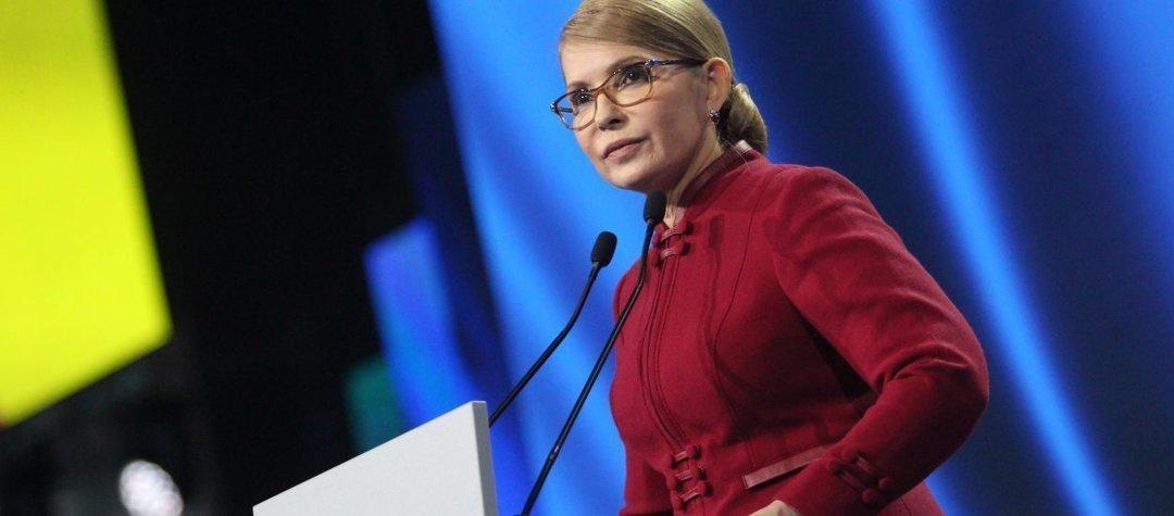 Тимошенко жила на депутатскую зарплату — декларация за 2017 год