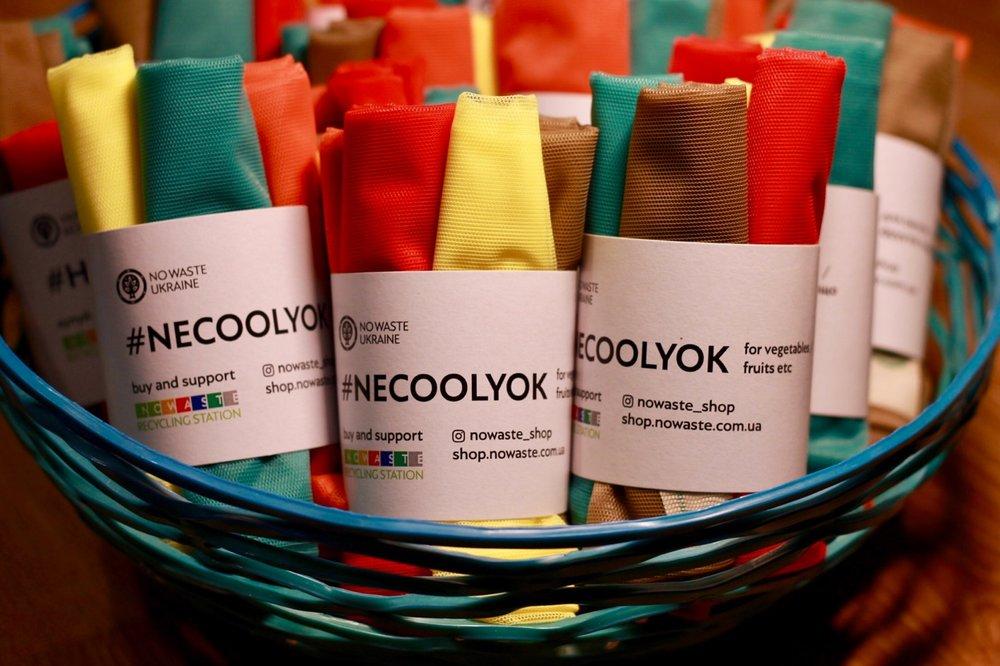 В Киеве открыли магазин, где можно сдать мусор и купить эко-товары