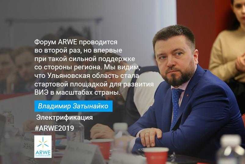 Генеральный директор АО «Электрификация» Владимир Затынайко
