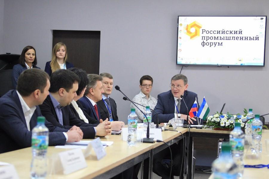 Опубликована официальная программа «Российского промышленного форума»