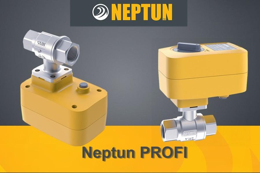 Neptun PROFI — новинка для систем контроля протечек воды от «ССТ»