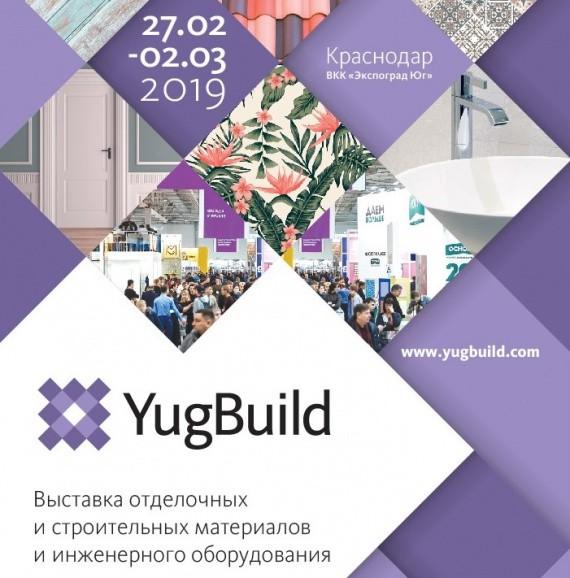 «Копос Электро» на YugBuild-2019