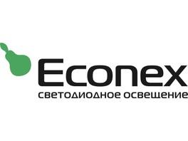 «Эконекс» повышает эффективность промышленных светильников