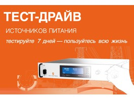 «АВИ Солюшнс» возобновляет акцию «Бесплатно тестируйте 7 дней — пользуйтесь всю жизнь»
