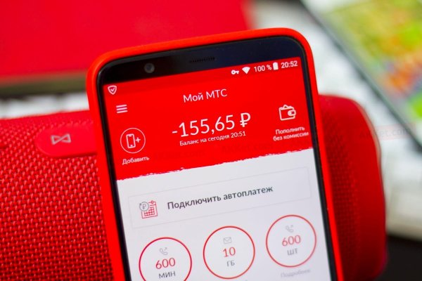 «Не имей приложения МТС, а имей друга с деньгами»: Россиянин назвал мобильное приложение бессмысленным
