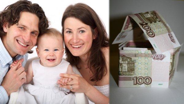Миллионы бездомных семей: Правительство намеренно ужесточает правила ипотеки