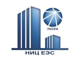 «Россети» одобрили участие «НИЦ ЕЭС» в ассоциации цифрового развития энергетики