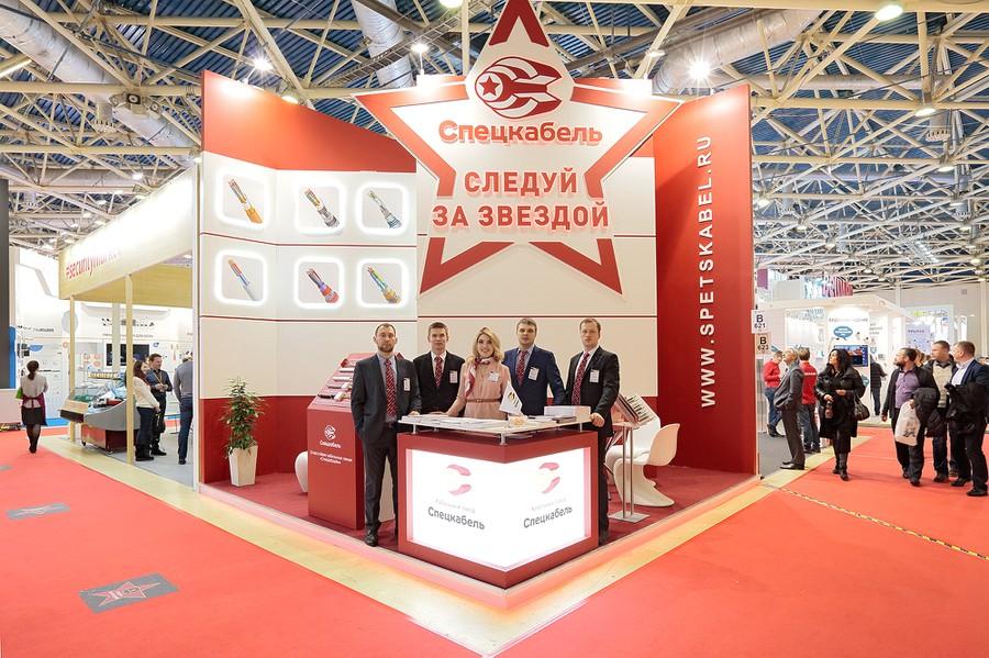 Кабельный завод «Спецкабель» представил яркий стенд на выставке Securika 2019