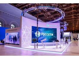 «Россети» выступят стратегическим партнером Международного форума «Российская энергетическая неделя-2019»