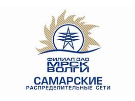 Новый объект сельскохозяйственного назначения в Богдановке подключен к «Самарским распределительным сетям»
