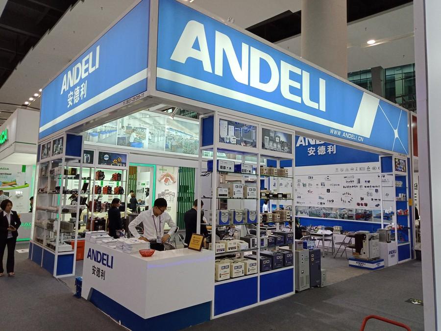 Компания ANDELI приглашает на Международную электротехническую выставку «Электро-2019»