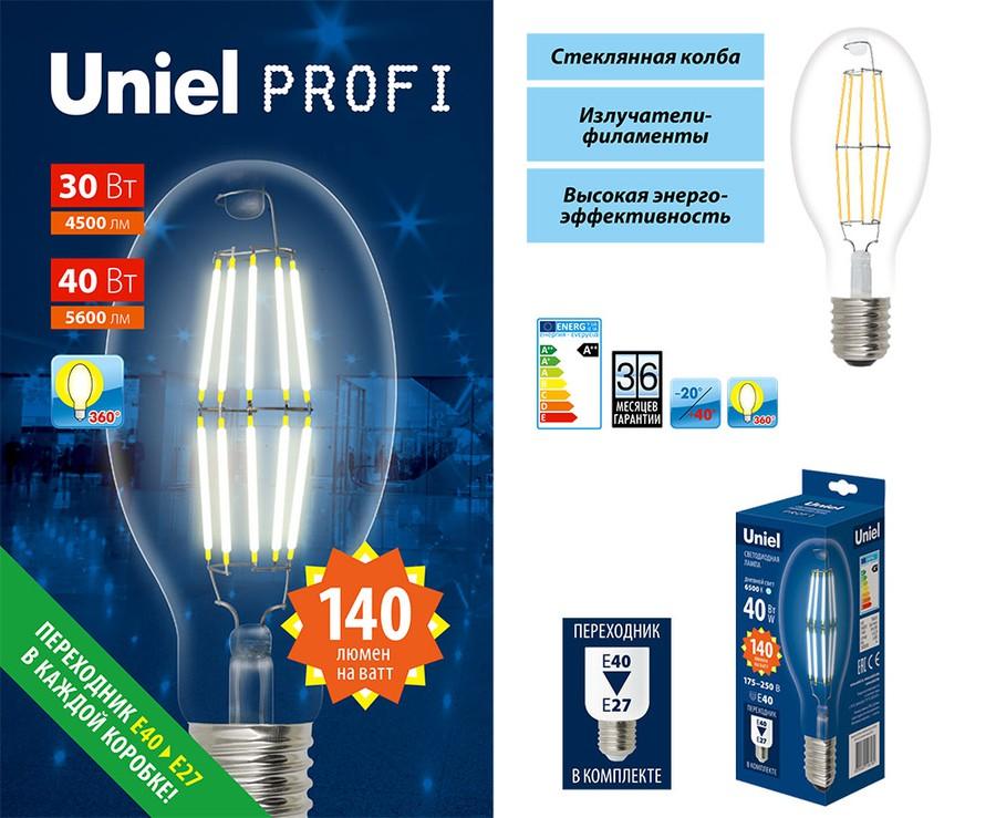 Uniel представляет светодиодные лампы LED-ED90