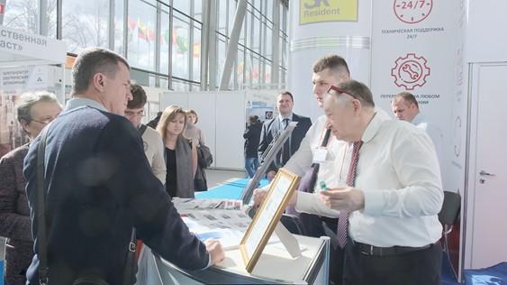 За время проведения мероприятия «МЕТАКЛЭЙ ИиР» познакомило аудиторию с продукцией проекта, разрабатываемой совместно с инновационным центром «Сколково»