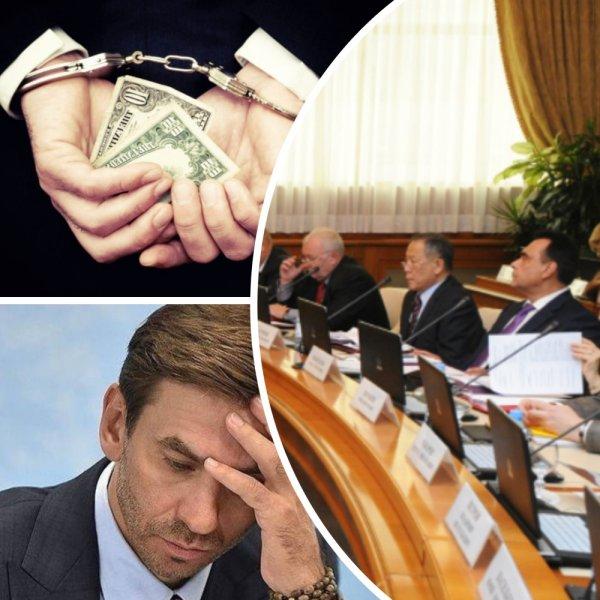 Воры в законе: Счетная палата РФ открыла «охоту» на чиновников-коррупционеров