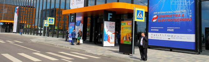 Компания «Роснефть-Смазочные материалы» в этом году выступит партнёром выставки «Энергетика и электротехника»