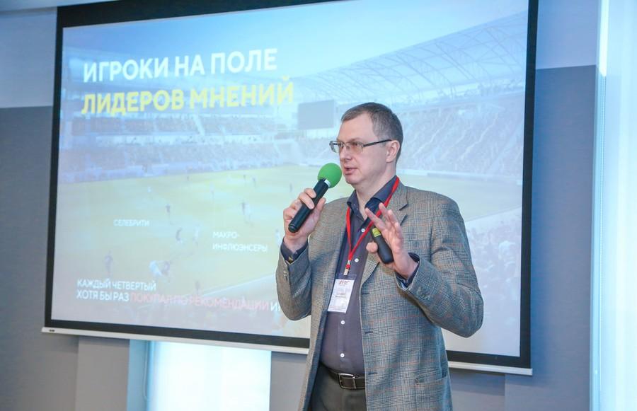 Управляющий партнер креативного агентства Comunica Михаил Умаров рассказал все об инфлюенсерах
