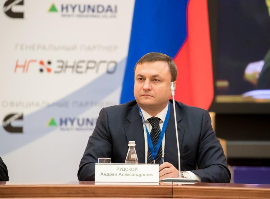 Андрей Рудской