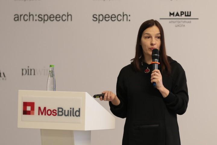 Екатерина Шалина
