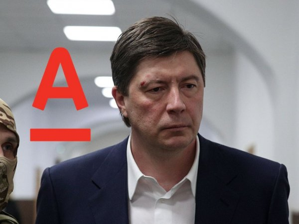 Не злите красных: Акционер «Югры» Хотин получил пять исков от «Альфа-банка»