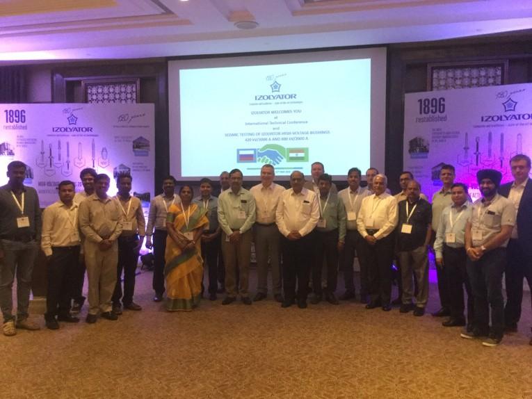 Участники международной технической конференции компании «Изолятор» в г. Бангалор в Индии