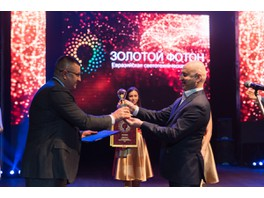 Стала известна дата церемонии награждения победителей премии «Золотой Фотон»