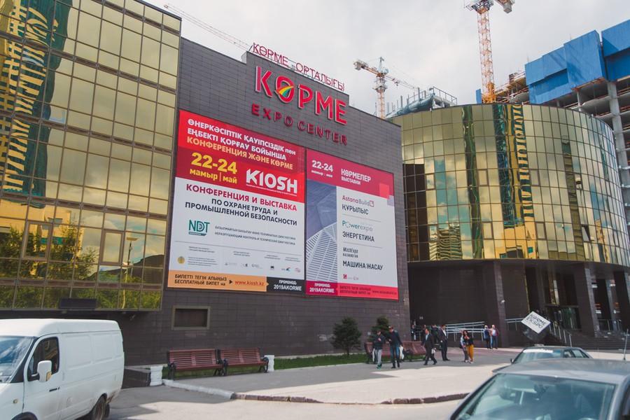 Powerexpo Astana-2019 и «Город света»