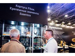 Приглашаем производителей светотехнических и электротехнических изделий на выставку производственных технологий РОСМОЛД 2019