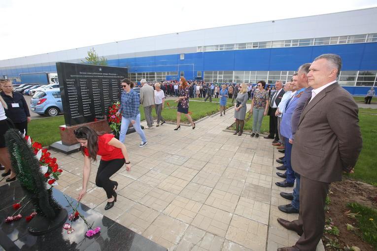 В компании «Изолятор» состоялась церемония, посвященная памяти работников завода — фронтовиков и тружеников тыла Великой Отечественной войны