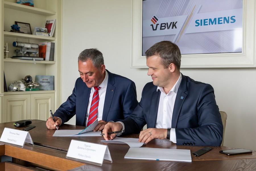 «Сименс Технологии Газовых Турбин» и «БВК» подписали договор на поставку литых заготовок