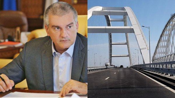 Аксенов сообщил о сроках запуска железнодорожного сообщения по Крымскому мосту