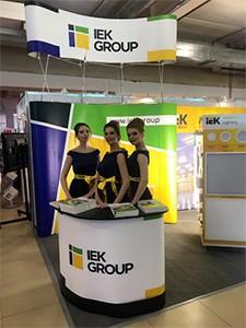 Все самое интересное – в экспозиции IEK GROUP на Электротехническом форуме ЭТМ