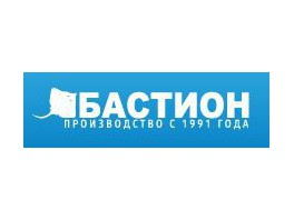 Компания «БАСТИОН» приглашает на вебинар