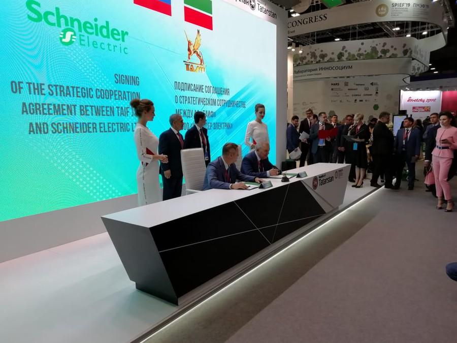 Группа компаний «ТАИФ» и Schneider Electric развивают сотрудничество