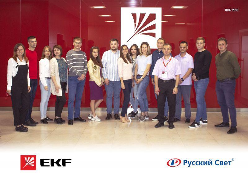 Новые сотрудники ассоциации «Русский Свет» прошли обучение в EKF