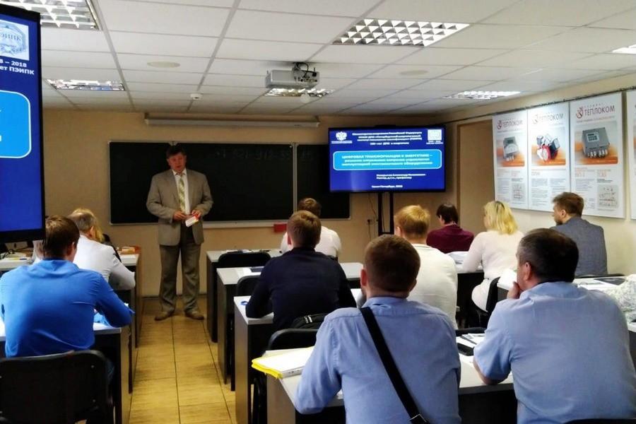 Электрощит Самара провел курсы профессиональной переподготовки для главных инженеров энергосетевых компаний