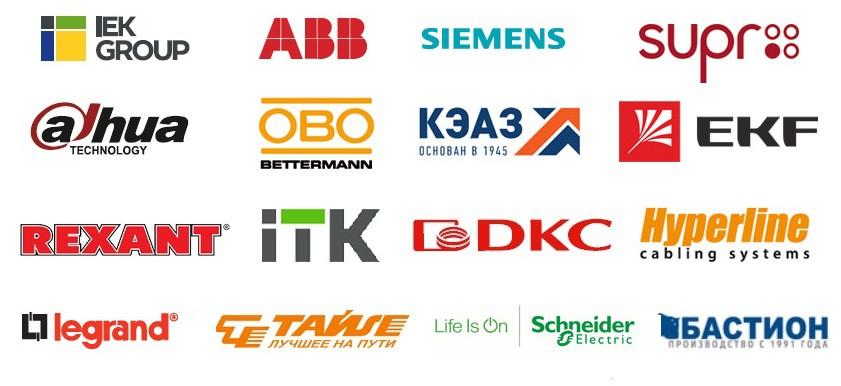 Форум электротехники и безопасности в Самаре соберет рекордное количество профессионалов отрасли