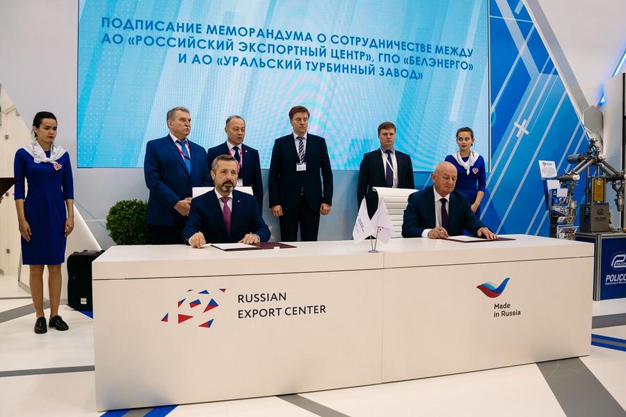 «Белэнерго», Российский экспортный центр и Уральский турбинный завод подписали меморандум о сотрудничестве