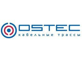 «Остек» принял участие в деловой сессии «Кабельный бизнес: потребности и возможности»