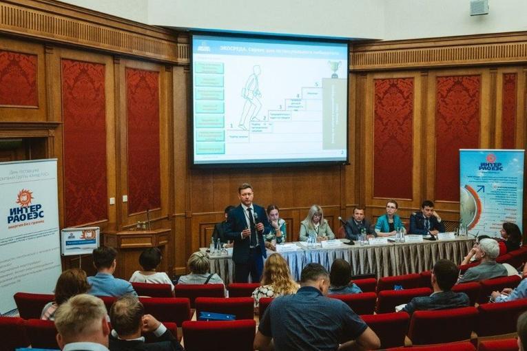 Обсуждение практики закупочной деятельности во время проведения Дня поставщика «Интер РАО»