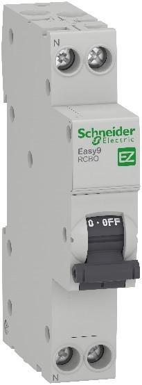 Schneider Electric представляет новые решения для жилищного строительства