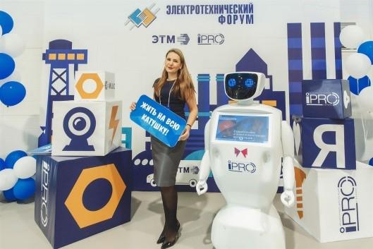 30-й «Форум электротехники и систем безопасности» на один день превратит г. Орел в электротехническую столицу России