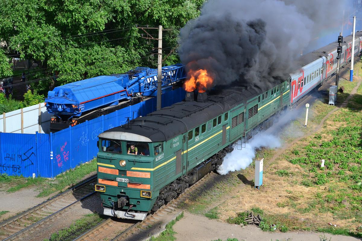 Поезд больше не вредит — едет долго, не дымит