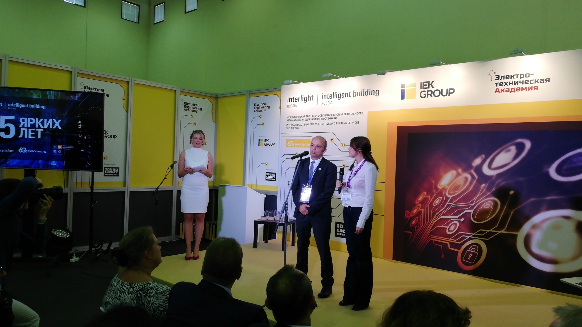 президент международной комиссии по освещению Питер Блатнер