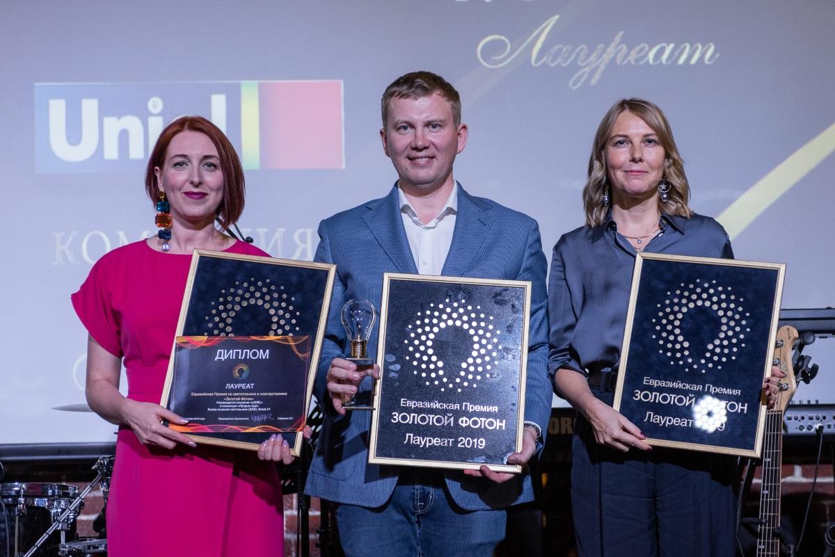 Компания Uniel стала лауреатом Евразийской Светотехнической премии «Золотой фотон»